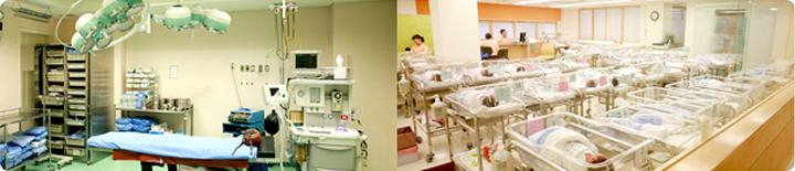 Клиника Мизмеди - скидки