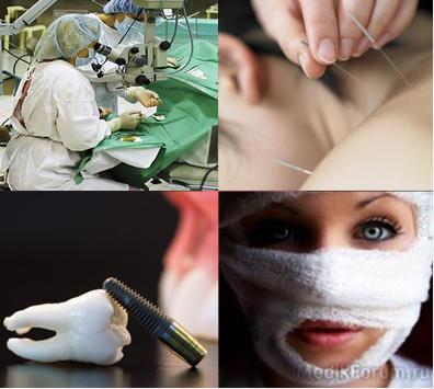 Корейская медицина сегодня